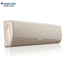 格力 1.5匹 一级能效变频WiFi 润慧壁挂冷暖空调(奢华金)KFR-35GW/(35532)FNhCb-A1(WIFI)产品图片主图