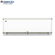 格力 1.5匹 变频冷暖 冷静宝 壁挂式空调 KFR-35GW/(35574)FNhAa-A3