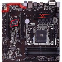 七彩虹 战斧C.AB350M-G旗舰版 V14 游戏主板 (AMD B350/ AM4)产品图片主图