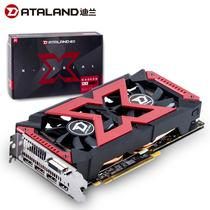 迪兰 RX 570 8G X-Serial 战将1244-1270/8000MHz 8GB/256-bit GDDR5 DX12 游戏显卡产品图片主图