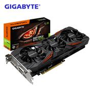 技嘉 GTX 1070Ti GAMING 1607MHz-1683MHz/8008MHz/8G/256bit GDDR5绝地求生/吃鸡显卡
