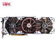 七彩虹 iGame GeForce GTX1070Ti Vulcan AD 1607-1683MHz/8008MHz 8G/256bit游戏显卡