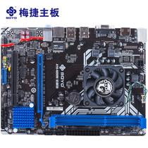 梅捷 SY-A10-4600M 全固版 主板(板载AMD A10 4600M 四核处理器)产品图片主图