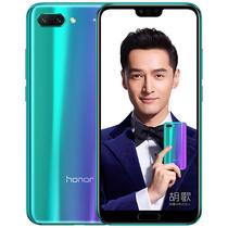 荣耀 10 全面屏AI摄影手机 6GB+64GB 幻影紫 全网通 移动联通电信4G 双卡双待产品图片主图