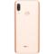 海信 海信手机H20玲珑金产品图片3