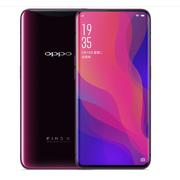 OPPO Find X曲面全景屏 波尔多红 8GB+128GB