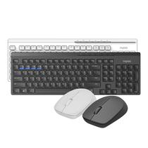 雷柏 8100M 多模式无线键鼠套装黑色产品图片主图