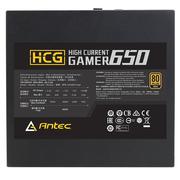 安钛克 HCG650