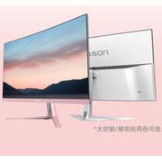 攀升(IPASON) P11 i3 8100家用办公台式一体机电脑主机全套高配23.6英寸粉色