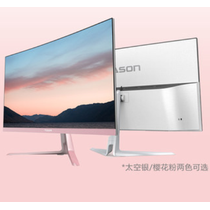 攀升(IPASON) P11 i3 8100家用办公台式一体机电脑主机全套高配23.6英寸粉色产品图片主图