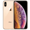 苹果 Apple iPhone XS (A2100) 256GB产品图片2