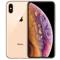 苹果 Apple iPhone XS (A2100)  512GB产品图片2