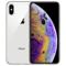 苹果 Apple iPhone XS (A2100)  512GB产品图片1