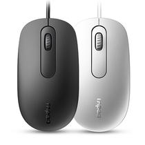 雷柏 N200有线光学鼠标 白色产品图片主图