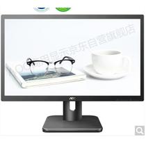 AOC 22E1H 21.5英寸 HDMI接口 快拆支架 低蓝光设置 不闪屏技术电脑显示器产品图片主图