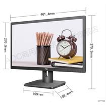 AOC 20E1H 19.5英寸 HDMI接口 快拆支架 低蓝光设置 不闪屏技术 节能产品认证电脑显示器产品图片主图