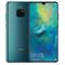 华为 Mate 20 麒麟980AI(6GB+64GB)全网通版双4G手机产品图片4
