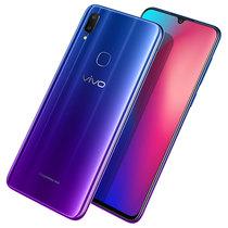 vivo Z3 (4GB+64GB)极光蓝产品图片主图