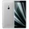 索尼 Xperia XZ3 H9493 HDR OLED显示屏 6GB+64GB 银白产品图片2