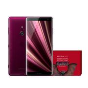 索尼 Xperia XZ3 H9493 HDR OLED显示屏 6GB+64GB 波尔多红 精灵旅社3 京东限量版 4G手机