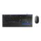 雷柏 NX2000有线光学键鼠套装产品图片1