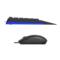 雷柏 NX2000有线光学键鼠套装产品图片4