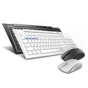 雷柏 8200M多模式无线键鼠套装(白色)