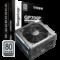 鑫谷 GP700P白金版(新版黑)产品图片1