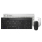 雷柏 8050T多模式无线键鼠套装产品图片1