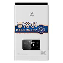 云米 JSQ25-VGW131产品图片主图