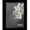 影驰 擎 512GB产品图片4