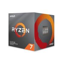 AMD r7 3800X产品图片主图