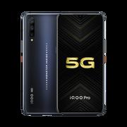 vivo iQOO Pro 5G版 8GB+256GB 竞速黑