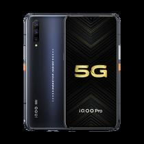 vivo iQOO Pro 4G全网通版 8GB+128GB产品图片主图