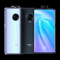 vivo NEX 3 5G版 8GB+256GB 深空流光产品图片主图