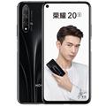 荣耀 荣耀20S 全网通版8GB+128GB 蝶羽黑