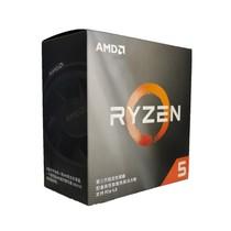 AMD 锐龙5 3500X产品图片主图
