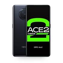 OPPO Ace2 8G+128G产品图片主图