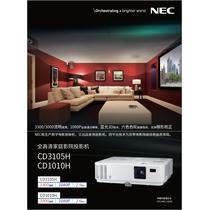 NEC NP-CD1010H产品图片主图