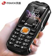天语 K-TouchQ31三防老人手机超长待机直板按键双卡双待移动联通2G功能老年手机黑色