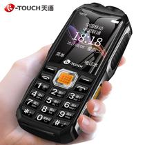 天语 K-TouchQ31三防老人手机超长待机直板按键双卡双待移动联通2G功能老年手机黑色产品图片主图