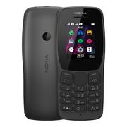 诺基亚 110黑色直板按键移动联通2G手机双卡双待老人手机学生备用功能机