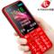 天语 K-TouchN1S全网通4G智能老人手机超长待机移动联通电信直板按键老年学生备用手机典雅红产品图片1
