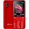 天语 K-TouchN1S全网通4G智能老人手机超长待机移动联通电信直板按键老年学生备用手机典雅红产品图片2