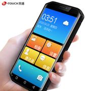天语 K-TouchLD1三防智能老人手机4G全网通老年手机超长待机移动联通电信学生备用黑色3+32G