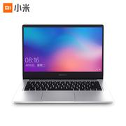 小米 RedmiBook14锐龙版全金属超轻薄AMDRyzenR5-3500U8G512GPCIe全高清支持手环疾速解锁首发互传游戏银笔记本电脑红米