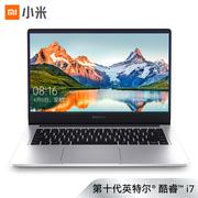 小米 RedmiBook14增强版全金属超轻薄第十代英特尔酷睿i7-10510U8G512GSSDMX2502G独显支持手环疾速解锁Office游戏银笔记本红米