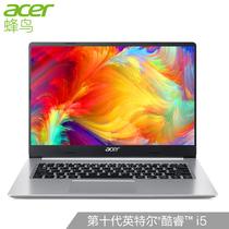 宏碁 Acer蜂鸟FUN微边框14英寸十代酷睿轻薄本高性能i5-10210U8G512GSSDMX250IPS高清长续航银产品图片主图