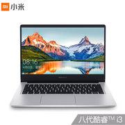 小米 RedmiBook14英寸全金属超轻薄英特尔酷睿i3处理器8G256GSSDOffice支持手环疾速解锁Win10游戏银笔记本电脑红米