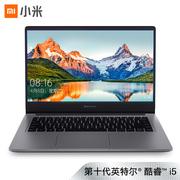 小米 RedmiBook14增强版全金属超轻薄第十代英特尔酷睿i5-10210U8G512GSSDMX2502G独显支持手环疾速解锁Office游戏灰笔记本红米